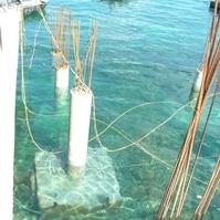 Estruturas Submersas