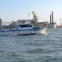 Batimetria Multifeixe - Fiscalização de Dragagem - Serviços Hidrográficos Belov