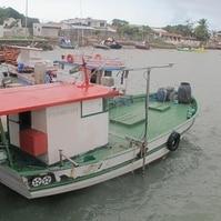Batimetria Multifeixe Ordem Especial - Porto de Cabedelo - PE - Serviços Hidrográficos Belov