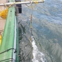 Aquisição de dados sonográficos - Serviços Hidrográficos Belov
